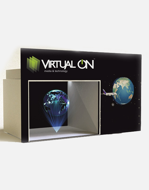 World One Sided Holographic Display