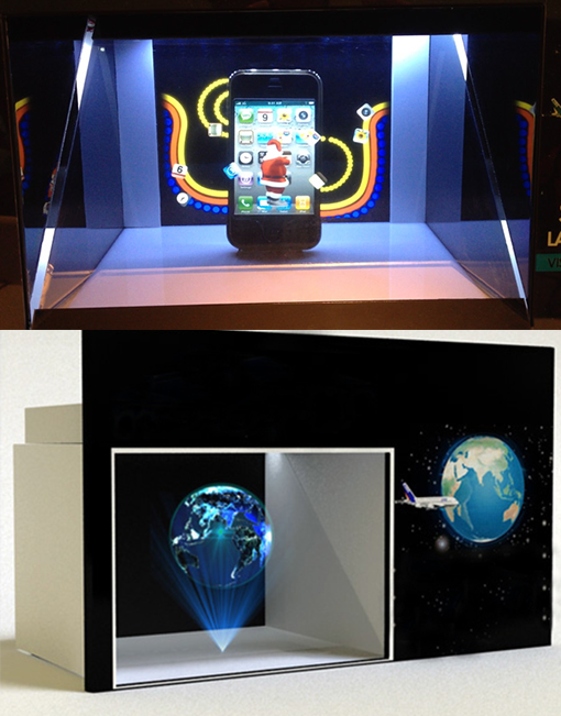 One Sided Holographic Display