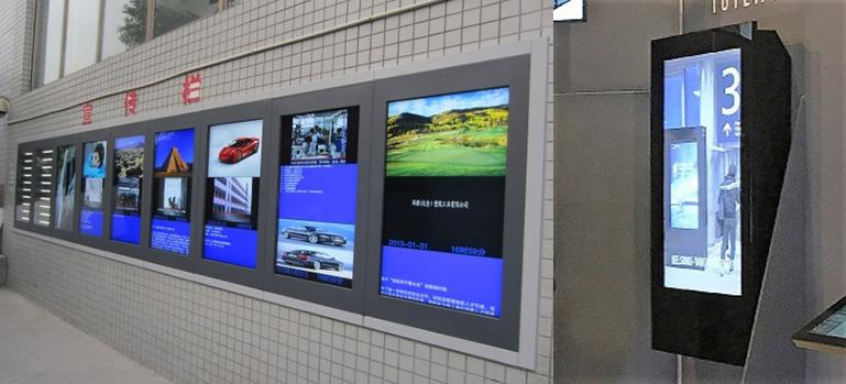 digital poster lcd screen London