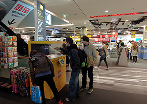 LEGO POS Holograms at FNAC Ternes Paris France portfolio