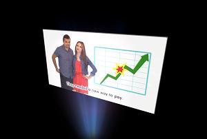 Hologram-video-Credit-Union